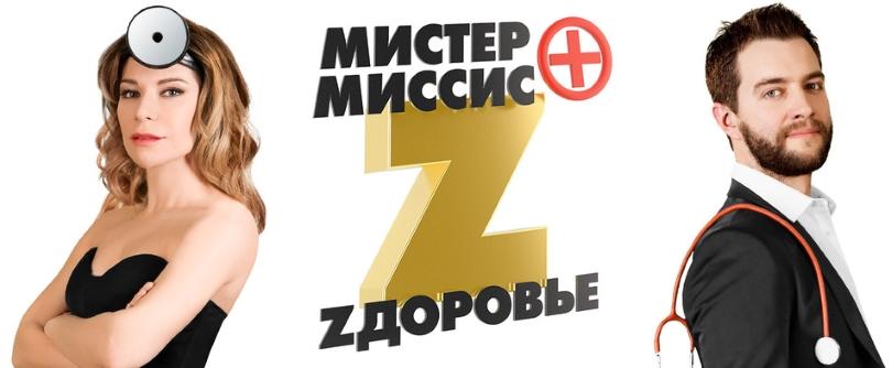 Врач-флеболог Дробязго Сергей Владимирович, г. Москва